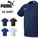 プーマ PUMA メンズ 半袖 Tシャツ スポーツウェア トレーニングシャツ プラクティスシャツ シャツ ウェア スポーツ サッカー フットサル クラブ 部活 得割23