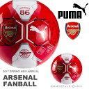 サッカーボール プーマ PUMA ARSENAL アーセナル ファン ボール 5号 サッカー ボール フットボール 082742 得割25