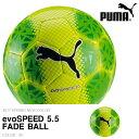 現品のみ サッカーボール プーマ PUMA evoSPEED エヴォスピード 5.5 フェイド ボール 4号球 5号球 サッカー フットボール 082701 2017..