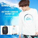 長袖 ラッシュガード QUIKSILVER クイックシルバー メンズ ACTIVE CHECK SURF LS ロゴ 水着 UVカット スイムウェア Tシャツ サーフィン ボディボード プール 海水浴 マリンスポーツ アウトドア 2016春夏新作 20%off