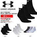 3足セット アンダーアーマー UNDER ARMOUR UA 3 PIECES PILE LOW CUT SOCKS メンズ ソックス 靴下 ローカットソックス 2017春夏新作 12..