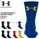 数量限定 アンダーアーマー UNDER ARMOUR UA BASKETBALL SOCKS CREW メンズ ヒートギア バスケットボール バスケ 靴下…