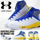 送料無料 バスケットボールシューズ アンダーアーマー UNDER ARMOUR UA ROCKET 2 SL メンズ バスケットボール バスケ バッシュ シューズ 靴 2017春夏新作 1302215
