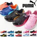 送料無料 キッズ スニーカー プーマ PUMA スピードモンスター V3 子供 ジュニア 子供靴 男の子 女の子 運動靴