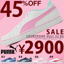 45%off スニーカー プーマ PUMA レディース キッズ コートポイント VULC V2 BG...