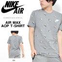 半袖 Tシャツ ナイキ NIKE メンズ エアマックス ロゴ プリント シャツ