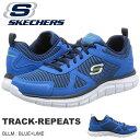 現品のみ 25cm ブルー 青 スニーカー スケッチャーズ SKECHERS メンズ トラック リピーツ TRACK-REPEATS シューズ 靴 メモリーフォーム 得割30