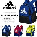リュックサック アディダス adidas ボール用 デイパック 13L ボールバッグ バックパック