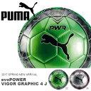 サッカーボール プーマ PUMA evoPOWER エヴォパワー VIGOR グラフィック 4 J 4号球 5号球 サッカー ボール フットボール JFA検定球 082789 2017春新作 得割25