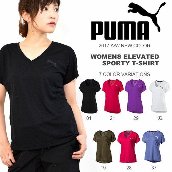 半袖 Tシャツ プーマ PUMA レディース エ...の商品画像