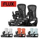 得割30 送料無料 FLUX フラックス バインディング PR ピーアール メンズ スノーボード BINDING ビンディング