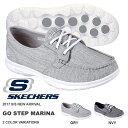 送料無料 デッキシューズ スケッチャーズ SKECHERS レディース ゴーステップ マリーナ GO STEP MARINA スニーカー シューズ 靴 2017春夏新作 得割30