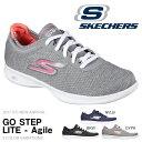 送料無料 スニーカー スケッチャーズ SKECHERS レディース GO STEP LITE - A