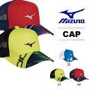 ミズノ MIZUNO メンズ レディース キャップ テニス ソフトテニス 帽子 CAP 熱中症対策 日射病予防 2018春夏新作