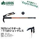 ロゴス LOGOS トレッキングポール T型グリップ メンズ レディース マウンテン 登山 トレッキング ポール ステッキ