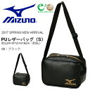 PUレザーバッグ(S) ミズノ MIZUNO ショルダーバッグ Sサイズ スポーツバッグ バッグ テニス バドミントン 卓球 メンズ レディース 部活 クラブ