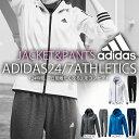 送料無料 ジャージ 上下セット アディダス adidas 24/7 フード付 ジャージジャケット リブパンツ レディース セットアップ スポーツウェア トレーニング ウェア 30%off BWS96 BWS97 【あす楽対応】