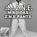 送料無料 最新デザイン トレーニングパンツ アディダス adidas W adidas Z.N.E.パンツ レディース ジャージ ロングパンツ トレーニング ウェア 2016秋冬新作