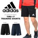 ショートパンツ アディダス adidas メンズ サッカー トレーニング ウエア