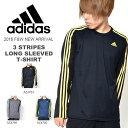 アディダス adidas ESSENTIALS 3ストライプス 長袖 Tシャツ メンズ ロンT スポーツウェア ランニング ジョギング トレーニング ウェア 2...