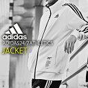 送料無料 アディダス adidas 24/7 ウォームアップ ジャージジャケット メンズ ジャケット スポーツウェア トレーニング ウェア ランニング ジョギング ジム 2016秋冬新作