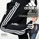 送料無料 アディダス adidas 24/7 ウォームアップ ストレートパンツ メンズ ジャージ ロングパンツ スポーツウェア トレーニング ウェア ランニング...