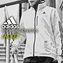 送料無料 アディダス adidas 24/7 ウインドブレーカー ジャケット メンズ スポーツウェア トレーニング ウェア ランニング ジョギング ジム 2016秋冬新作