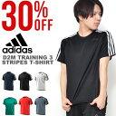 アディダス adidas D2M トレーニング 3ストライプス Tシャツ メンズ 半袖 ランニング ジョギング ウェア ジム 2017春新作 25%off