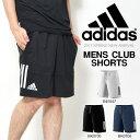 アディダス adidas MENS CLUB ショーツ メンズ 短パン ショートパンツ ハーフパンツ ランニング ジョギング トレーニング ウェア ジム 2017春新作 21%OFF