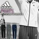 送料無料 アディダス adidas 24/7 ジャージ リブパンツ レディース ロングパンツ スポーツウェア トレーニング ウェア ランニング ジョギング ジム 23%off