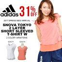 アディダス adidas 半袖 Tシャツ タンクトップ レディース 女性