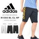アディダス adidas ESS BL CL HP メンズ ハーフパンツ 短パン ショーツ ショートパンツ ビッグロゴ ランニング ジョギング トレーニング ウェア ジム 2017春新作