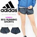 現品限り ランニングパンツ アディダス adidas M10 ランニングショーツW レディース ショートパンツ 短パン ランニング ジョギング マラソン ウェア 30%off