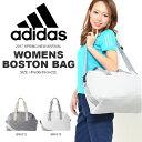 送料無料 アディダス adidas WOMENS ボストンバッグ 22リットル レディース ショルダーバッグ スポーツバッグ 学校 通…