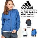 ウインドブレーカー アディダス adidas D2M トレーニング ウインドジャケット レディース ナイロン フルジップ パーカー ランニング ジョギング ウォ...
