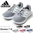ランニングシューズ アディダス adidas Duramo 7 W デュラモ レディース 初心者 マラソン ジョギング ウォーキング 2016秋冬新色 AF6676 AQ6499 AQ6501 AQ6502 AQ6505