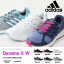 ランニングシューズ アディダス adidas Duramo 8 W デュラモ レディース 初心者 マラソン ジョギング ウォーキング ランシュー シューズ 靴 2017春新作 BB4666 BB4668 BB4670 BB4671 BB4674 BB4675 得割35