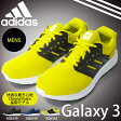 ランニングシューズ アディダス adidas Galaxy 3 メンズ ギャラクシー3 初心者 マラソン ジョギング ランニング ウォーキング シューズ ランシュー 靴 2016秋冬新作