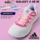 アディダス adidas ランニング シューズ レディース Galaxy 2 4E W