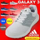ランニングシューズ アディダス adidas Galaxy 3 メンズ ギャラクシー3 初心者 マラ