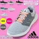 送料無料 ランニングシューズ アディダス adidas Galaxy 3 W レディース ギャラクシー3 初心者 マラソン ジョギング ランニング ウォーキング...