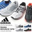 送料無料 ランニングシューズ アディダス adidas Mana bounce SPD メンズ 中級者 サブ4 マラソン ジョギング ランニング シューズ 靴 ランシュー 部活 クラブ 2016秋冬新色 B72974 B72975 B72976 B72977