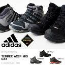 アディダス adidas アウトドアシューズ メンズ 紳士