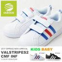ベビー スニーカー アディダス adidas NEO ネオ VALSTRIPES2 CMF INF バルストライプス2 子供 キッズ 男の子 女の子 …