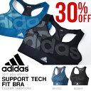 スポーツブラ アディダス adidas W M4T トレーニング ミディアムサポート テックフィット