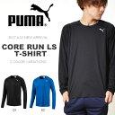長袖シャツ プーマ PUMA メンズ コアラン LS Tシャツ スポーツウェア トレーニングウェア