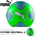 サッカーボール PUMA プーマ フューチャー ヒート ボール J 4号球 5号球 サッカー ボ