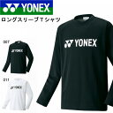 長袖 Tシャツ ヨネックス YONEX メンズ ユニ ロングスリーブ TEE シャツ プラクティスシャツ トレーニングシャツ スポーツウェア UVカット 吸汗速乾 16158 得割20