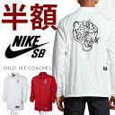 50%off ナイロンジャケット ナイキ NIKE SB エスビー BA シールド コーチ ジャケッ...