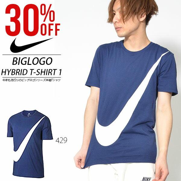 30%off 半袖 Tシャツ ナイキ NIKE メンズ ハイブリッド TEE シャツ 1 ビッグロゴ ロゴ プリント トレーニング スポーツウェア 2018春新作